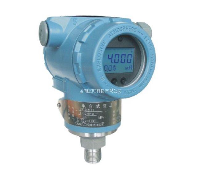 3851TG智能直接安装式压力变送器