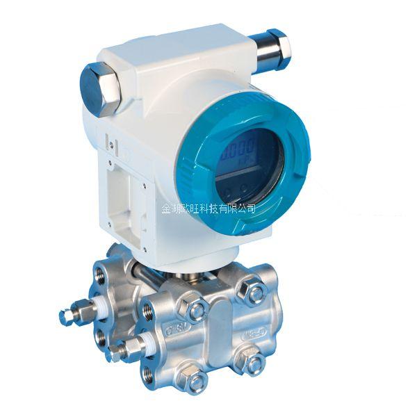 OW-MPS136DR/DP/GP-智能单晶硅压力/差压变送器