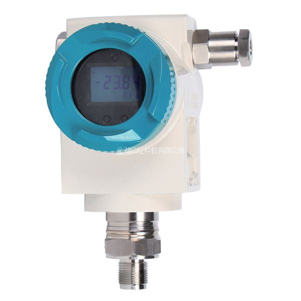 OW-MPS136智能单晶硅压力/差压变送器
